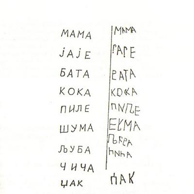 disleksija